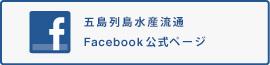 sidebar-facebook-2