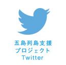 sidebar-twitter
