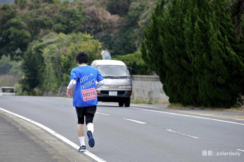 五島列島支援プロジェクトTシャツを着て三井楽を走る