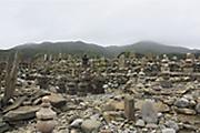 日島曲古墓群