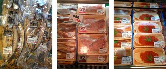 ノルウェー産さばの開き・ロシア産ホッケ・スペイン産赤魚・ロシア産明太子・アラスカ産イクラ