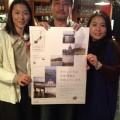 長崎ウエスレヤン大学加藤先生の同級生、KEIZO AWANOさん、Tomoko Okiさん、Chizu Ogoさん