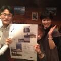 福江島出身 うらくみこさん、西里美和子さん、西里高幸さん