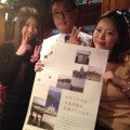 新上五島町出身 松山めぐみさん、ご友人 梶原奈津子さん、福江出身 中村茂之さん