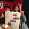 福江出身、坂口真奈美さん 東京出身、那須麻子さん