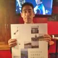財団法人道路新産業開発機構 ITS・新道路創生本部調査役 柴田康弘様