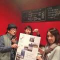 福江島出身、大口隆さん、原口美穂さん、中村智子さん