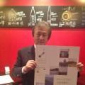 房の露株式会社・株式会社堤酒造-代表取締役社長-堤和弘様