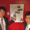 株式会社日本パートナー会計事務所 税理士 米崎慶一郎様 野田様