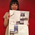 五島列島支援プロジェクト ライター 松田麻美さん