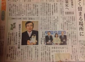 20140327長崎新聞掲載