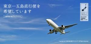 slide-airplane